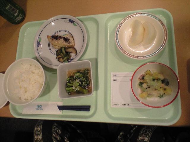 手術後3日目の夕飯