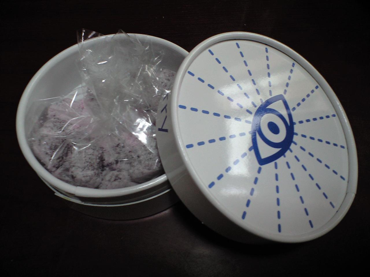 鶴屋吉信のブルーベリー餅は、美味しいよ〜♪