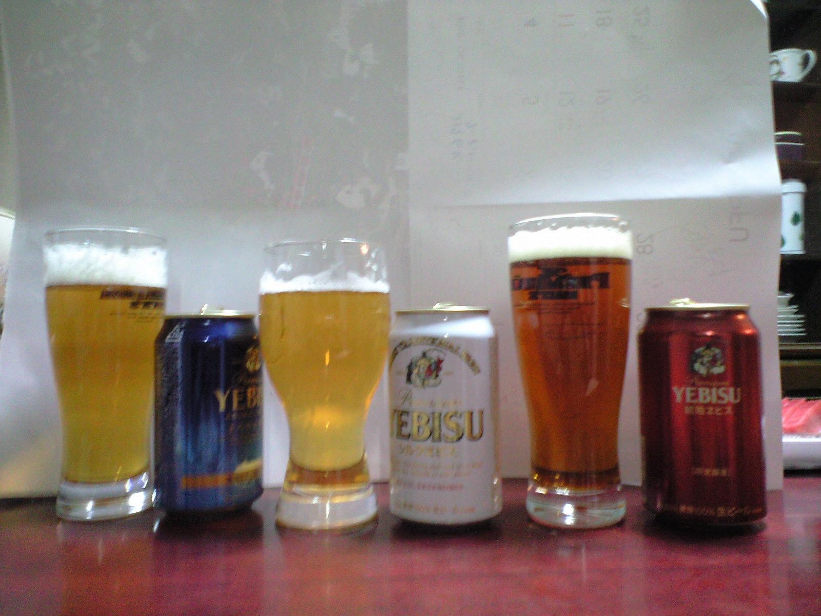 エビスビール3種飲みくらべ!