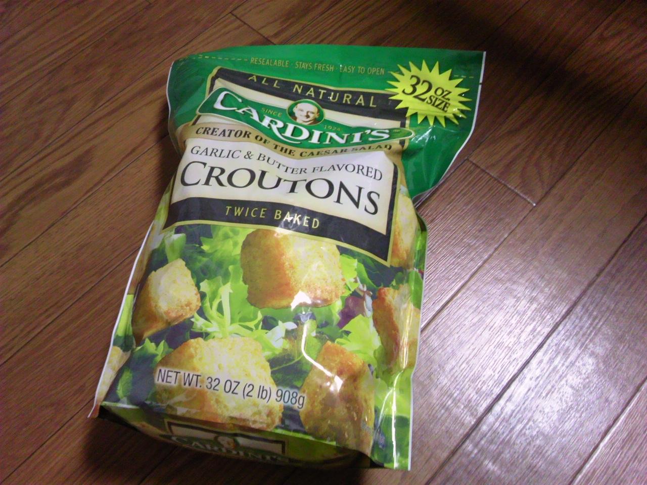 コストコ神戸店の収穫物とアウトレット