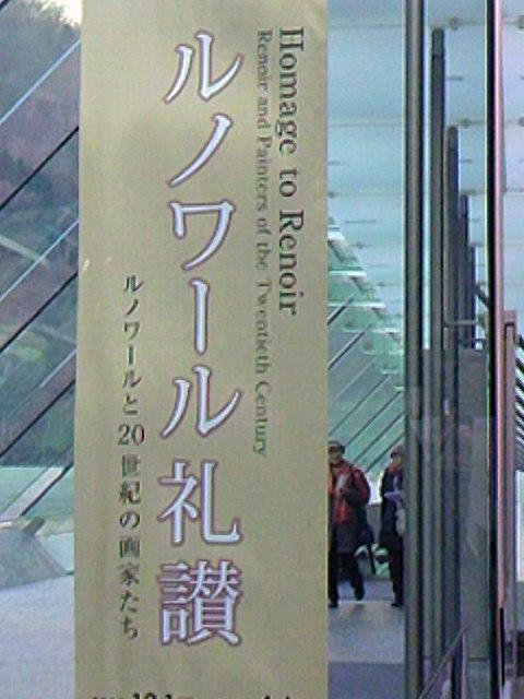 ボーラ美術館