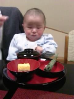 お食い初めと万葉の湯